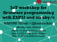 IoT workshop for firmware programming with ESP32 and mruby/c
