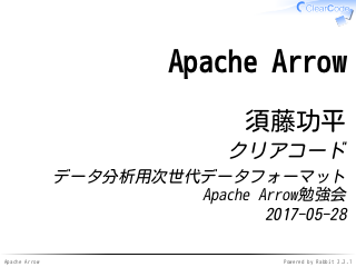 Apache Arrow - Kouhei Sutou - Rabbit Slide Show