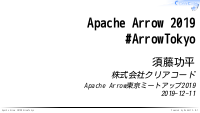 Apache Arrow 2019
