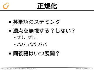 mysql workbench 日本 語 化