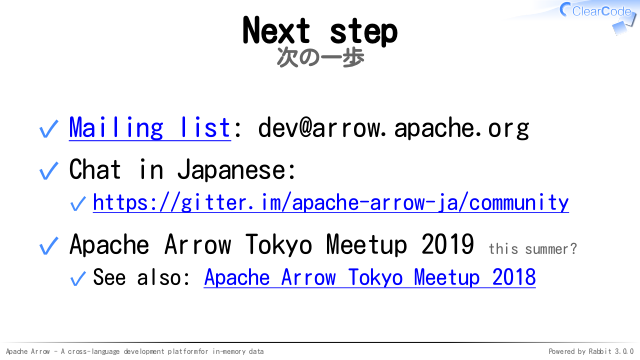 Apache Arrow - A cross-language development platform for in-memory