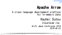 Apache Arrow - A cross-language development platform for in-memory data