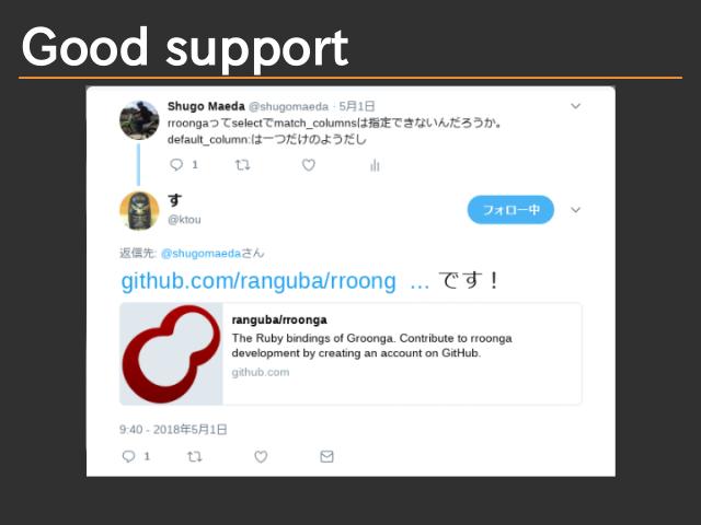 Build your own tools - Shugo Maeda - Rabbit Slide Show